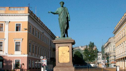 Один день в истории: 251 год назад родился Эммануил Осипович де Ришелье