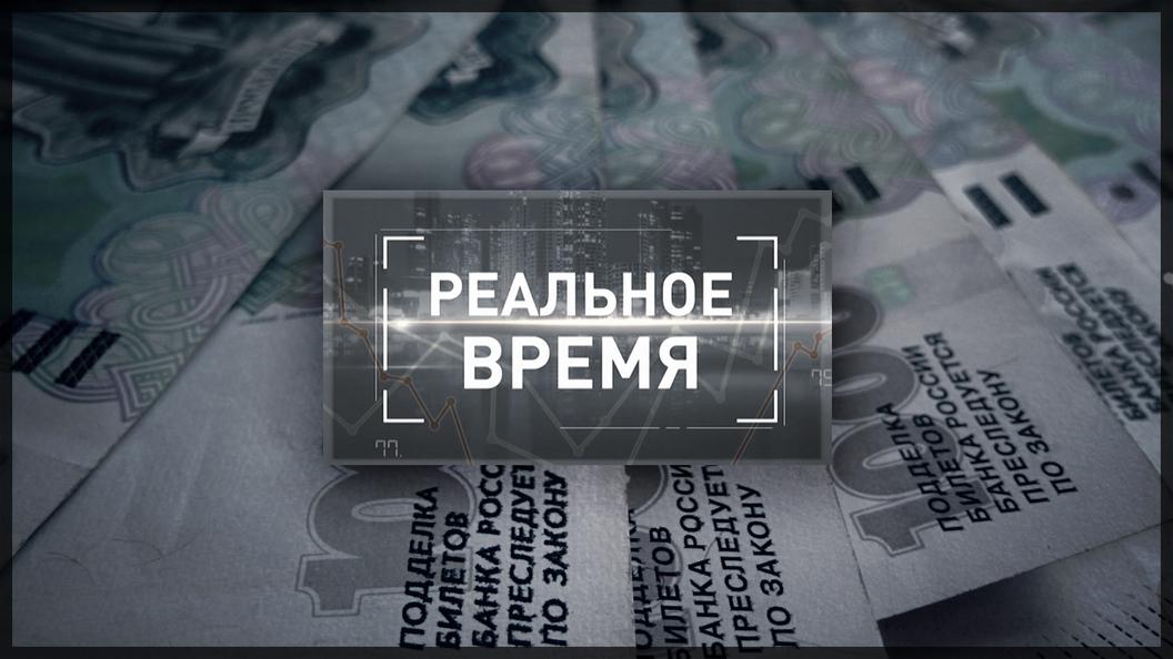 Социальная политика России: стимулировать нельзя секвестировать? [Реальное время]