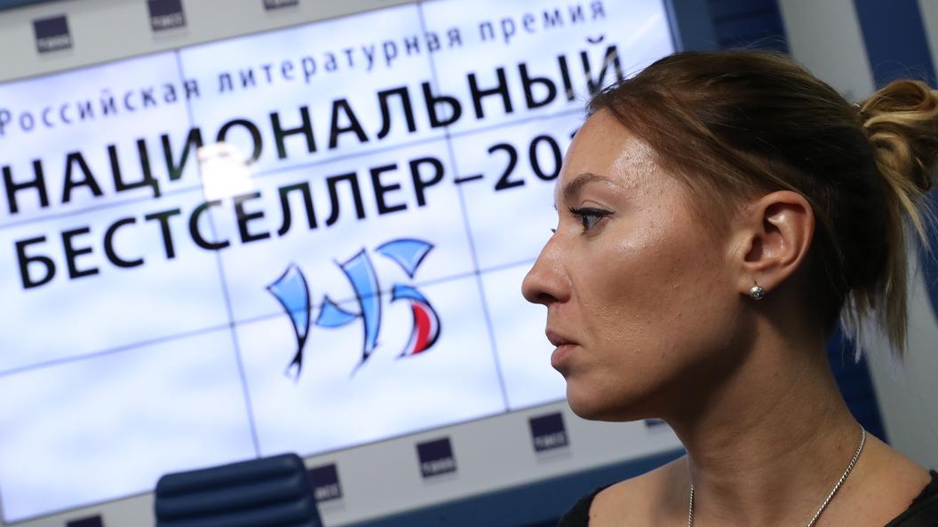 Лауреатом премии «Национальный блокбастер - 2017» стала Анна Козлова