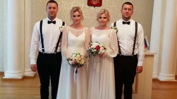 Две пары близнецов поженились в Ногинске