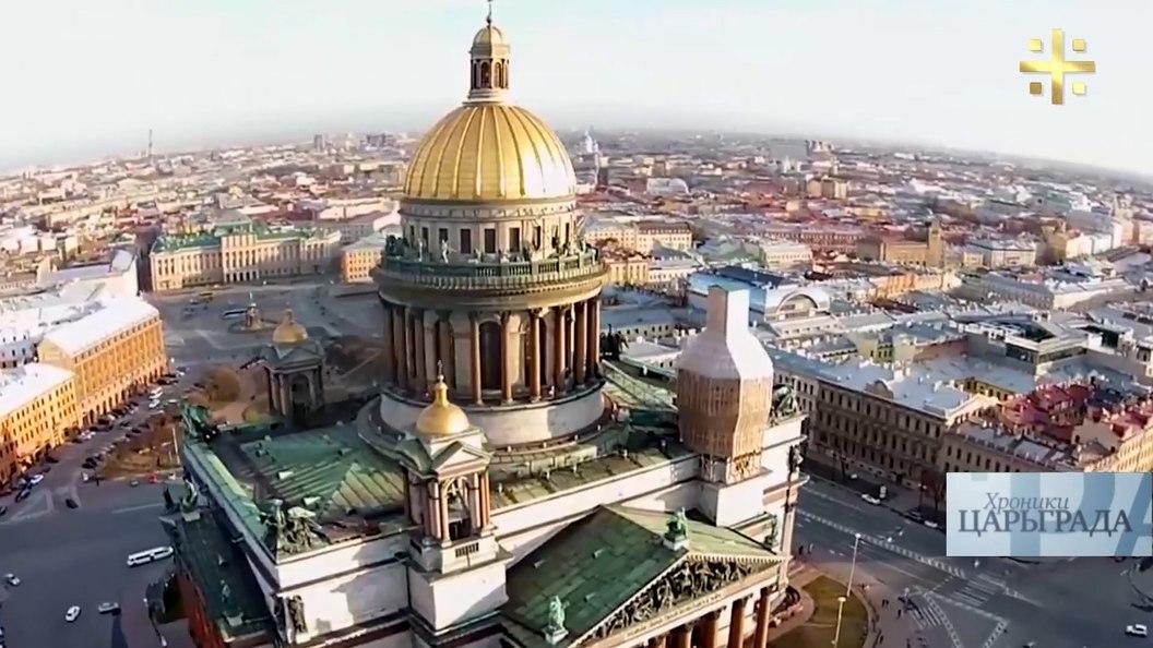 Хроники Царьграда: Вернуть церковь Церкви
