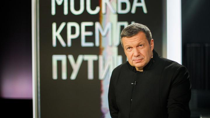 Бе-бе-бе: Украинский пропагандист ответил Соловьёву словами Путина
