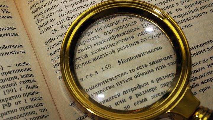 В Иванове директору строительной компании снизили срок отсидки