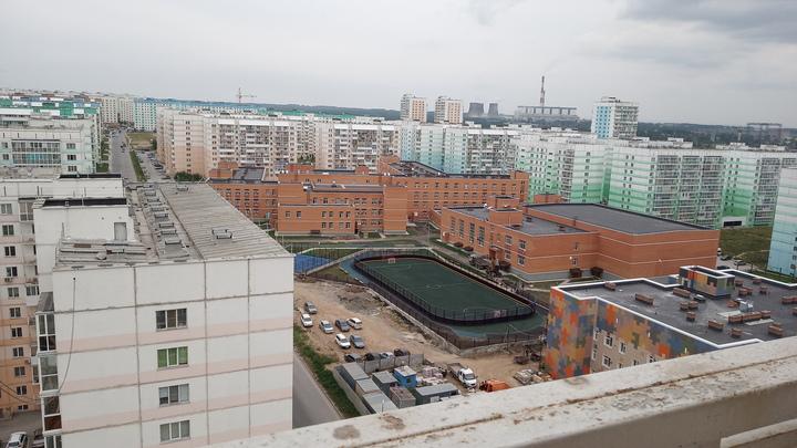 В Новосибирске назвали районы с самым дешёвым вторичным жильём