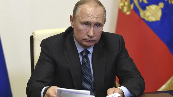 За заслуги перед Отечеством: Путин подписал указ о награждении Шойгу