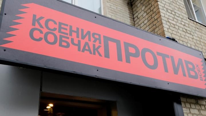 Три Бога?: Соловьев и Шафран поймали Собчак в религиозную ловушку