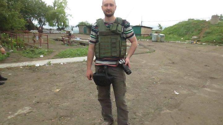 Военный преступник: Соратник Саакашвили раскрыл украинцам истинную сущность Бабченко