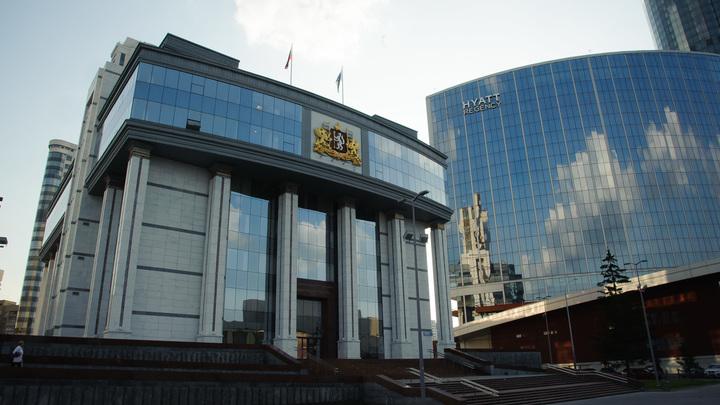 Пушкина и Войну и мир продали ради Ельцин Центра: Почему уже 10 лет отмываются деньги?