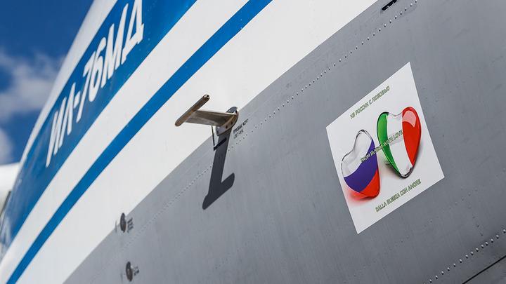 Италия благодарила за помощь Россию, помогая уничтожать русских. Но мы простили