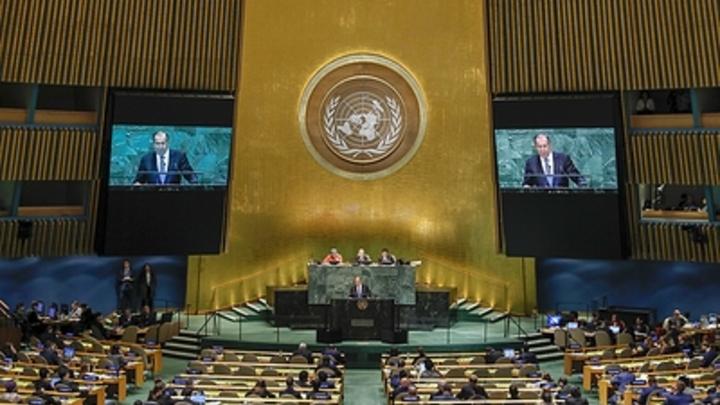 Поделили мир на своих и чужих: Лавров тонко поддел США на ГА ООН. Что скажет Путин?
