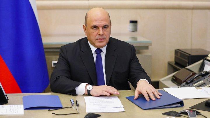 Глава правительства России Михаил Мишустин посетит Новосибирск 5 марта