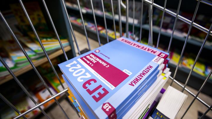 Для школьников вернут обязательный ЕГЭ по математике базового уровня