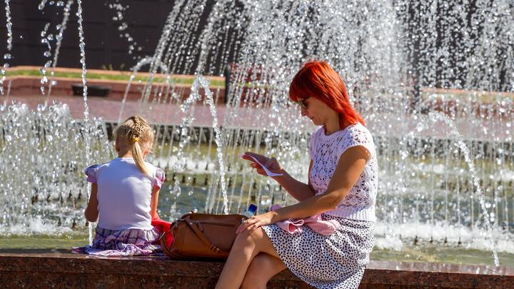 Виртуальная доска позора для должников-алиментщиков появилась в Новосибирске