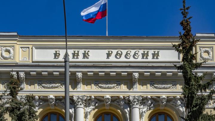 Светофор ЦБ: Банки в России получат о нас всю информацию - о красной зоне рассказал Ракша