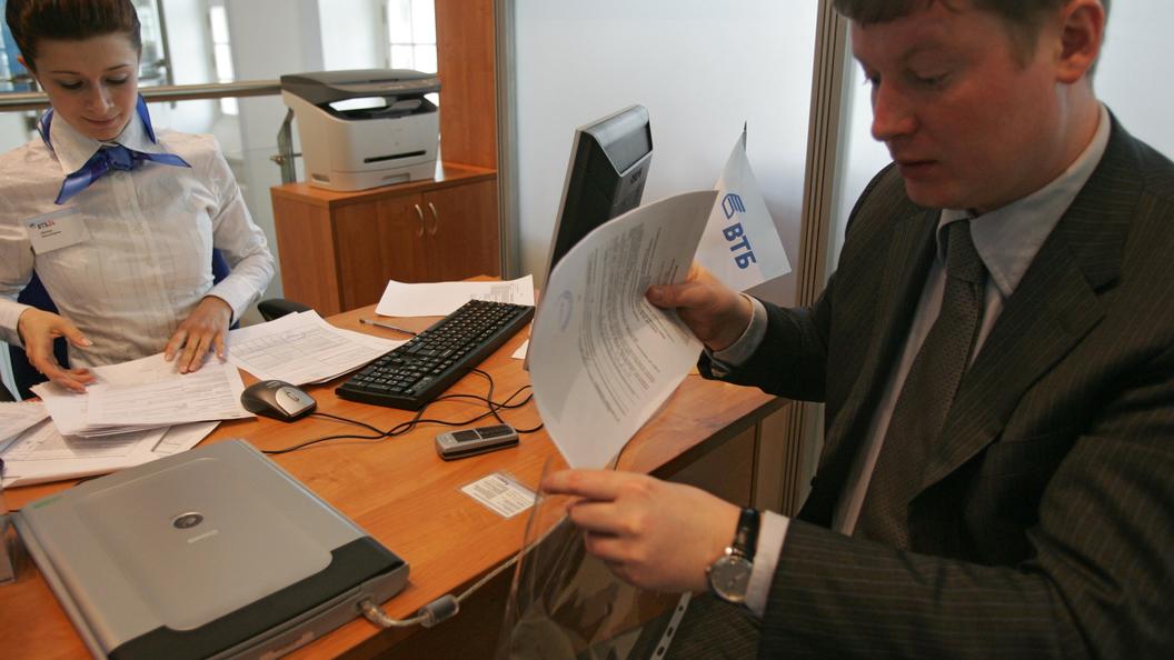 В Российской Федерации подсчитали состоятельных жителей