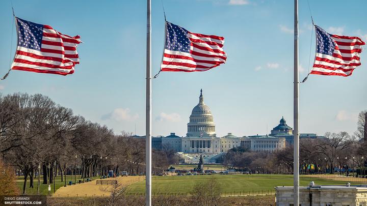 США сокращают финансовую помощь Украине - Госдеп