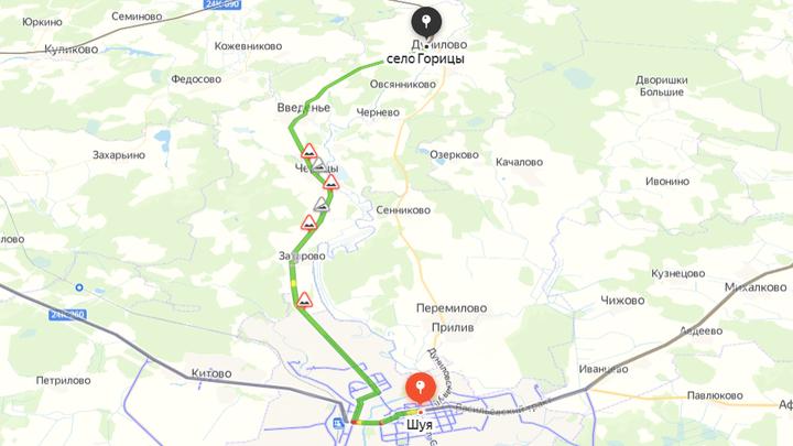 Прокуратура потребовала отремонтировать дорогу Шуя-Введенье-Горицы