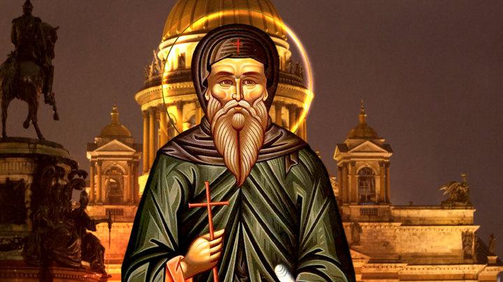 Преподобный Исаакий Далматский. Православный календарь на 12 июня