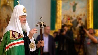 Жизненный путь Патриарха Кирилла - путь Церкви и страны