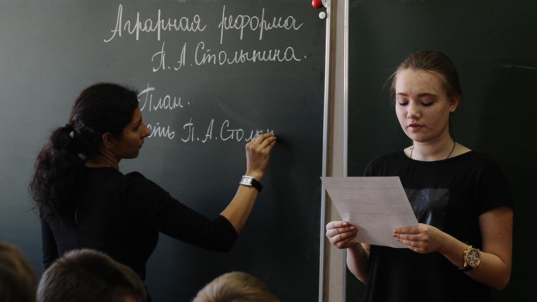 Как в России запрещали учить истории