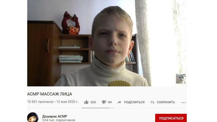 В Крымске 12-летний школьник завел канал на Youtube и прославился