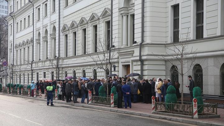 Верховный суд России подтвердил законность ликвидации Свидетелей Иеговы