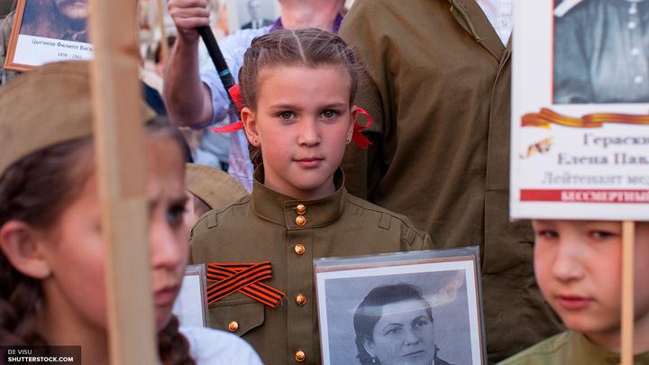 Джон Теффт назвал Бессмертный полк главным символом памяти о Победе