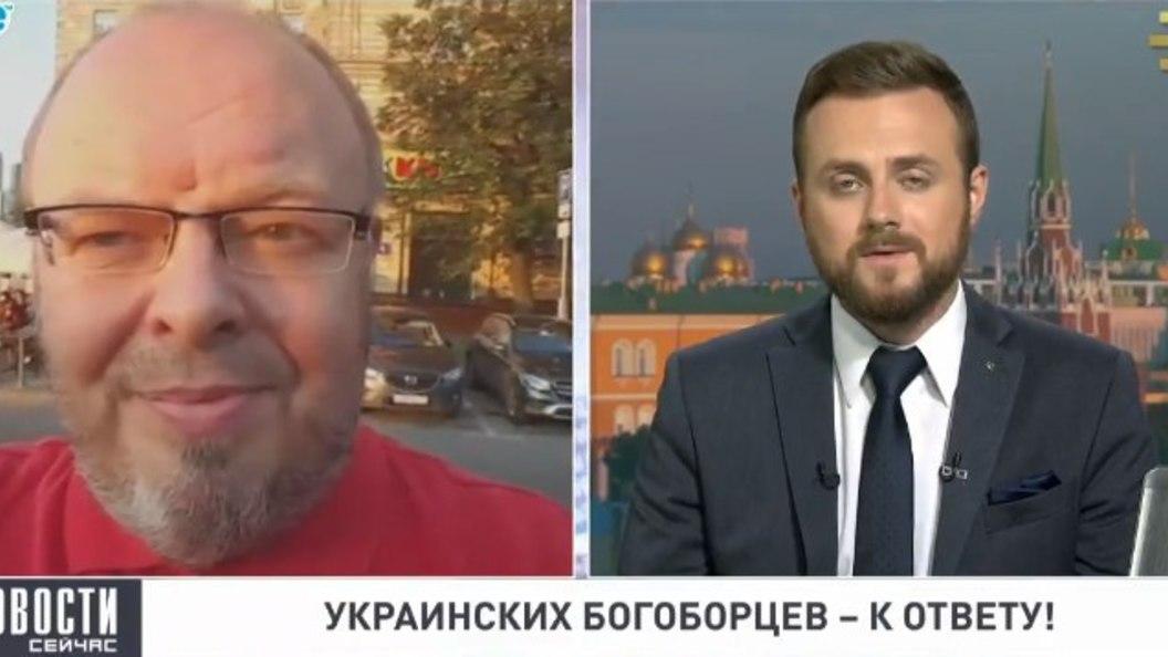 Андрей Кормухин: Православие является для человечества последним рубежом, чтобы не скатиться в ад