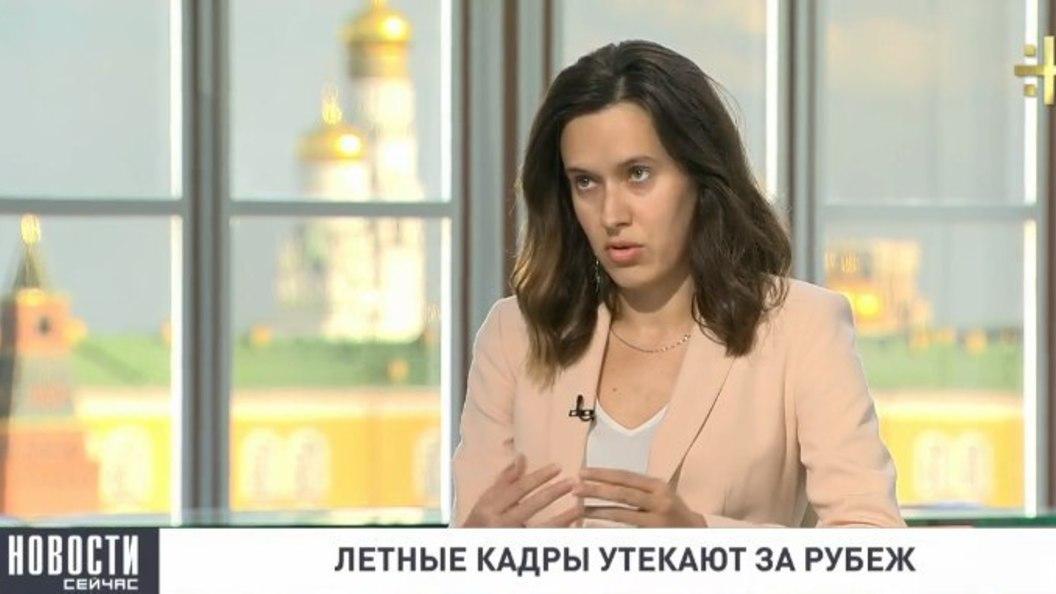 Маргарита Юскина: Через 5-10 лет у России закончатся пилоты
