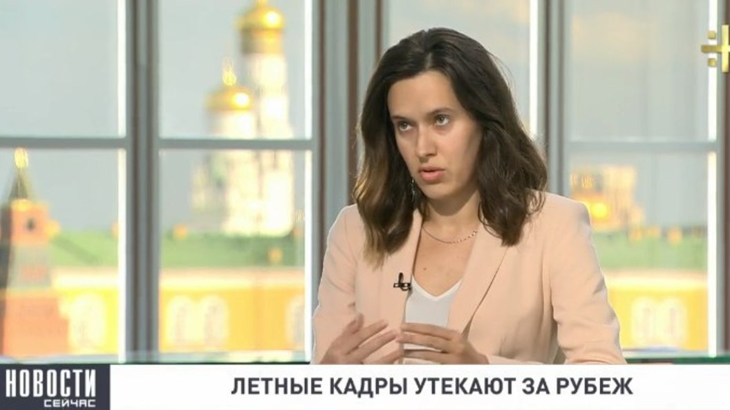 Маргарита Юскина: Пилоты-выпускники не могут водить Boeing и Airbus