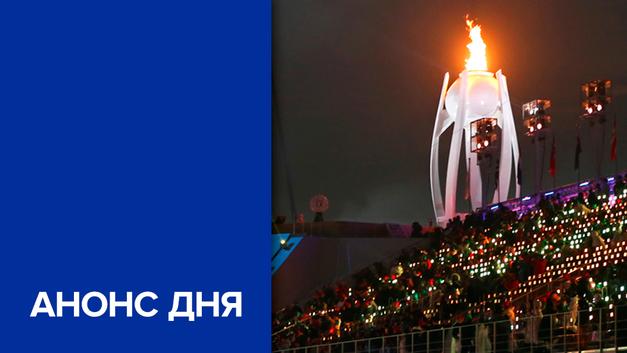 Пхёнчхан, до свидания! Церемония закрытия зимних Паралимпийских игр