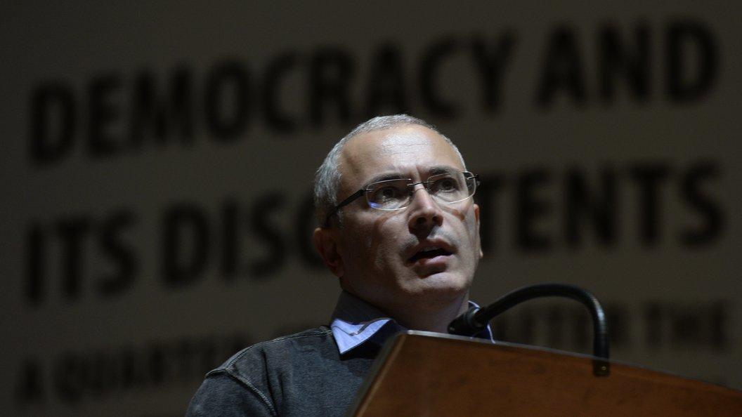 Ходорковский потребовал уЦИК нерегистрировать В.Путина кандидатом впрезиденты