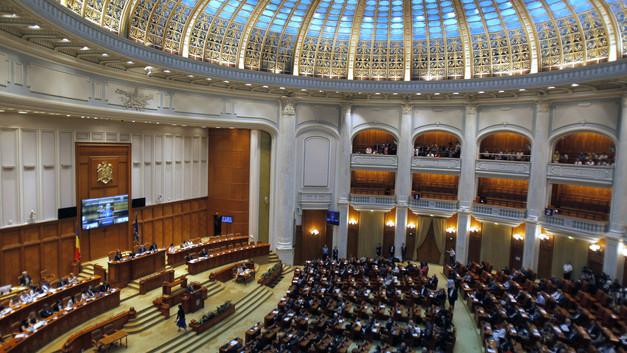 Премьера Румынии на чрезвычайном заседании отправили в отставку