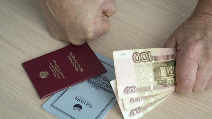Всему соответствует, но не полетит: 90% жителей России не смогут позволить себе новый пенсионный продукт - Пронько