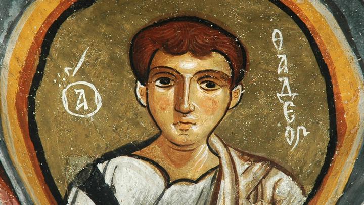 Апостол от семидесяти Фаддей. Православный календарь на 3 сентября