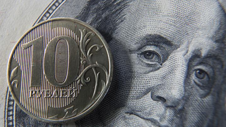 Поднимите свои пятые точки: Минфин дал худший прогноз рублю. Пронько едва сдержался