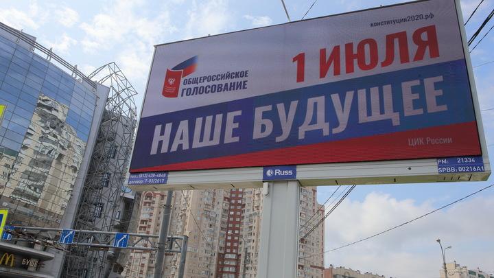 Провал российской оппозиции с ложью о Конституции разглядели даже из Франции