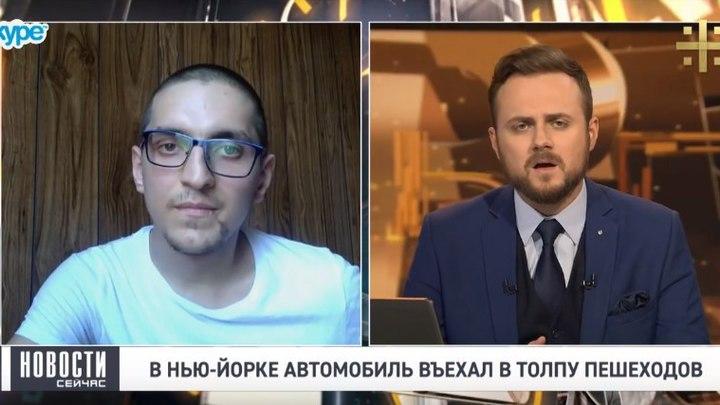 Американский журналист обвинил ведущего Царьграда в отказе защищать содомитов