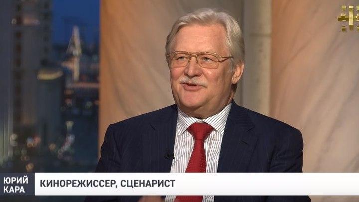Юрий Кара: Звягинцев порадовал Запад очередной страшилкой о России в духе Левиафана