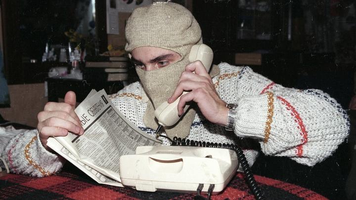 Телефонные террористы атаковали в Москве четыре здания банка Советский