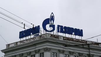 Не нашли общий язык: Нафтогаз и Газпром встретятся в Стокгольме