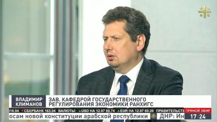 Климанов: Заключение договора с Татарстаном не противоречит общенациональным интересам