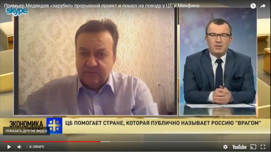 Андрей Бунич прокомментировал заявление Силуанова о готовности прекратить вложения в госдолг США