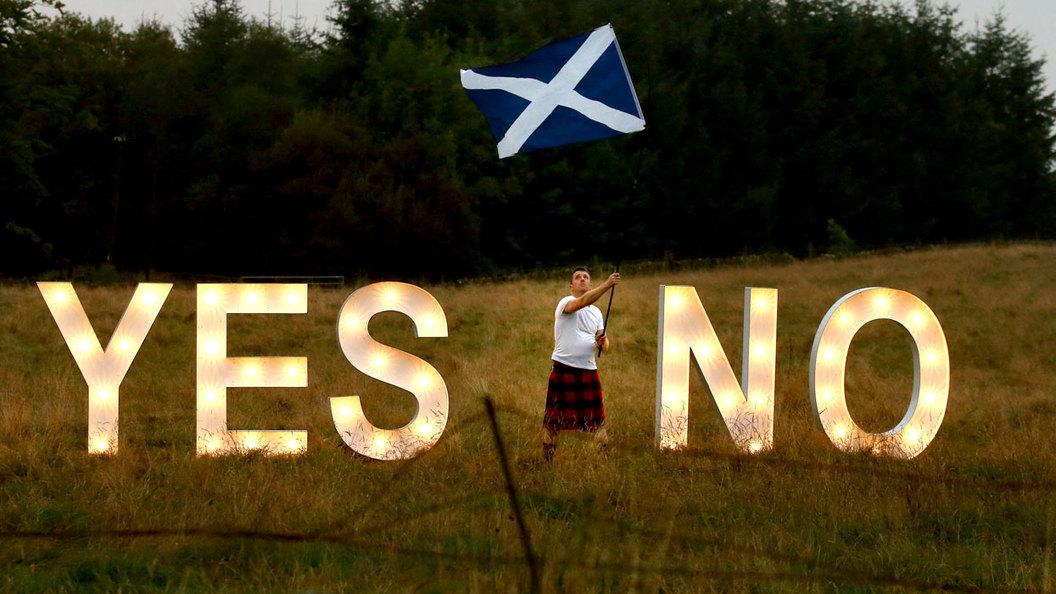 Армия шотландских горцев