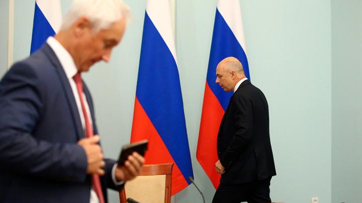 Силуанова спасёт только нефть: Минфин срывает план Белоусова