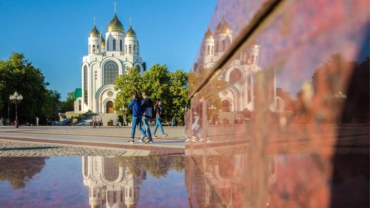 Один день в истории: Калининград навсегда стал русским