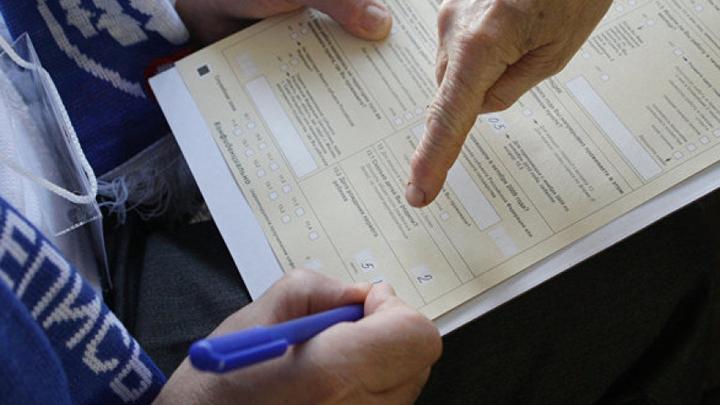 Забайкальцев пересчитают в октябре 2021 года