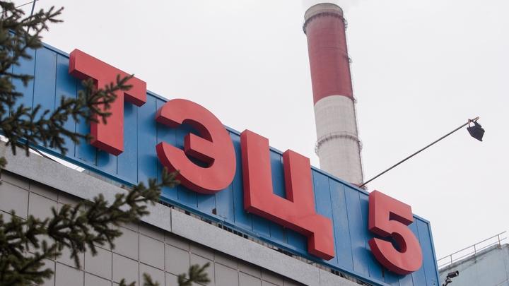 Новосибирские коммунальщики предложили поднять тарифы на 150-300%