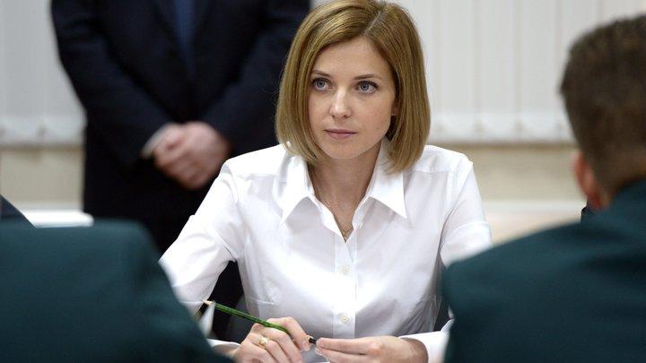 Наталья Поклонская рассказала, кто имеет право говорить о нарушениях депутатов в декларациях