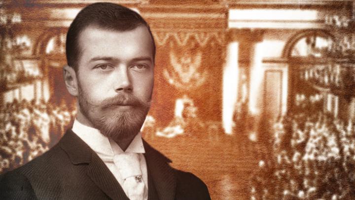 Николай II – «офшорный олигарх»? Исторический ответ